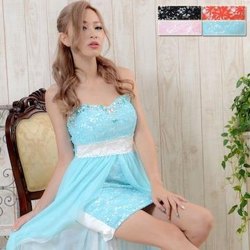 セクシーベアトップ 花柄レース ミニスカin ロングドレス パーティー フォーマル