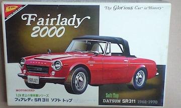 1/24 ニチモ 日本模型 FairIady 2000 DATSUN SR311 Soft Top