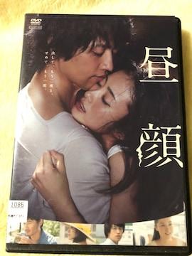 中古DVD☆昼顔☆上戸彩 斎藤工 伊藤歩☆