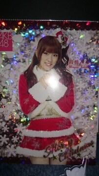 ■未開封■元AKB48 高橋みなみ カード2011 未開封 セブン クリスマス