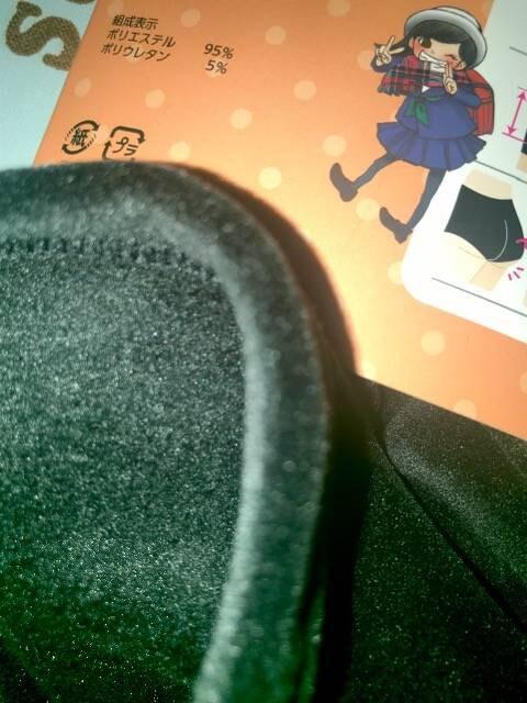 ♯新品♯あったか両面毛布のびのびサイズ3分丈...くろぱん145→165