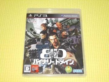 PS3★バイナリードメイン