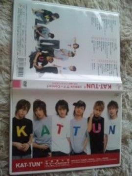 《KAT-TUN/お客様は神サマーコンサート》【音楽DVD】ジャニーズ