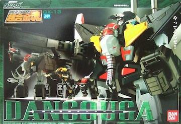 超合金魂 GX-13 超獣機神ダンクーガ 開封品