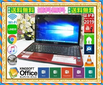 ☆新品マウス☆Dyna-T351☆ SSD換装可&windows10で快適安心☆