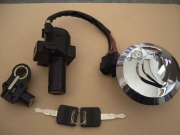(19) CBX400F CBX550F 純正タイプ 新品 キーセット