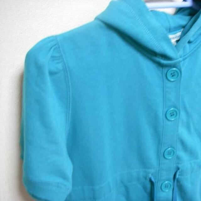 クランプリュス 半袖 ボタン パーカー 38 < 女性ファッションの