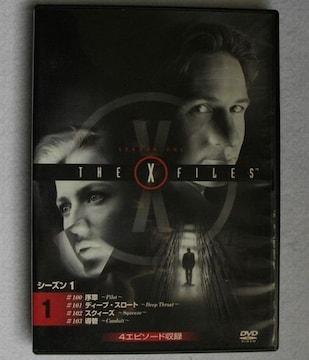 THE X FILES 4エピソード シーズン1