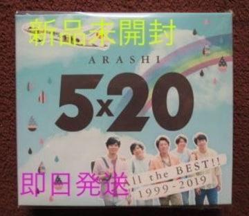 新品未開封☆嵐 5×20 BESTアルバム★JAL国内線限定盤�@