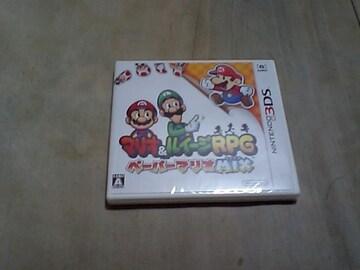 【新品3DS】マリオ&ルイージRPG ペーパーマリオMIX