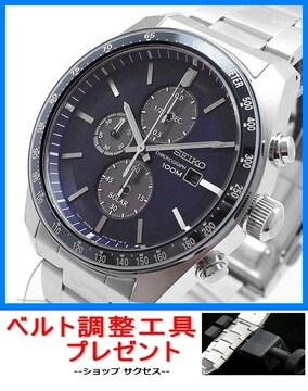 新品 即買い セイコー SEIKO 腕時計 SSC719P1★ベルト調整工具付