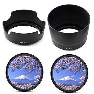 Canon EOS Kiss X10 X9i X9 X8i X7i ダブルズームレンズキット用