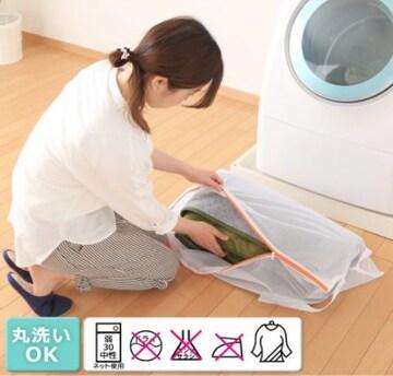 心地よいサラふわ触感 カーペット 洗える 200×250 約3畳 ピンク