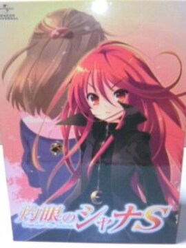 OVA灼眼のシャナS全巻セット+全巻購入特典タペストリー