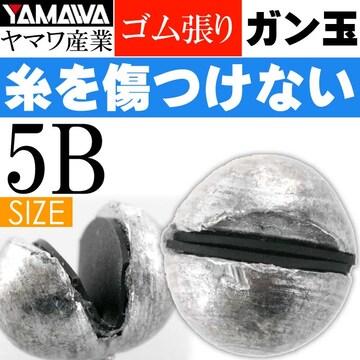 ヤマワ産業 ゴム張ガン玉 5B Ks597