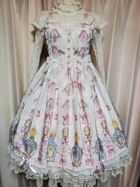Dreamy Perfumeジャンパースカート  < ブランドの