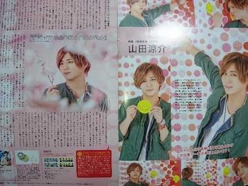 山田涼介&Hey!Say!JUMP★2016年5月号★月刊TVnavi