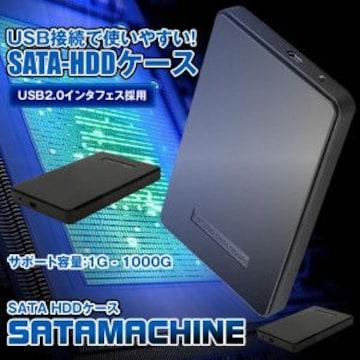 ★SATA HDD SSD ケース USB 2.0 外付け ハードディスク