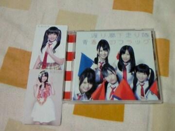 CD 渡り廊下走り隊(AKB48) 青春のフラッグ
