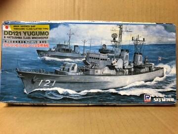 1/700 ピットロード海上自衛隊護衛艦ゆうぐも&はつしま型掃海艇