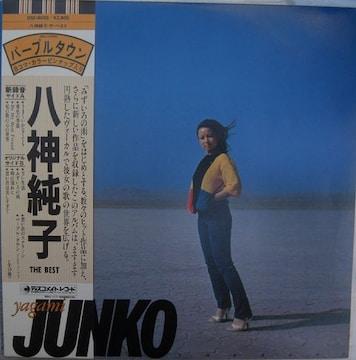 LPレコード懐かしのポピュラー八神/中島/沢田3枚組中古品