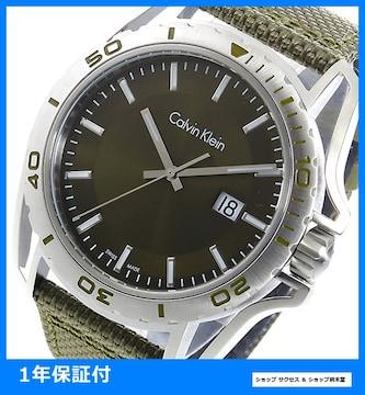 新品 即買い■カルバン クライン 腕時計 K5Y31XWL グリーン