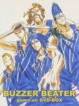 ■DVD『ブザービーター DVD-BOX』井上雄彦原作 SFバスケ