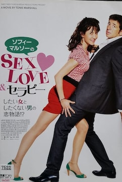 中古DVD SEX?LOVE&セラピー