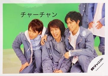 関ジャニ∞メンバーの写真★50