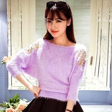 F薄紫*送料無料*蝶レース飾り長袖モヘアニットトップス/セーター