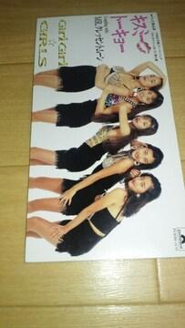 廃盤CDシングル!Giri Giri☆GIRLS「キスミー・トーキョー」☆