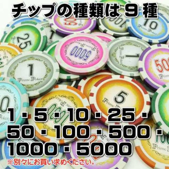 本格カジノチップ100が20枚 プライムポーカールーレット Ag025 < おもちゃの