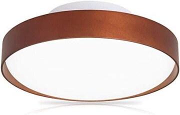 ledシーリングライト 小型 6畳~8畳 20W ブラウン木枠 2000lm le