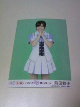 PSP AKB48 アイドルとグアムで恋したら 前田敦子 特典生写真/制服 フォト