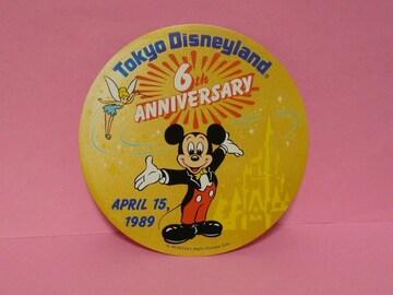 TDL25周年限定 ポストカード TDL6周年