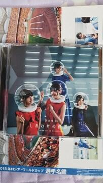 乃木坂CD しあわせの保護色