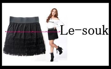 セール 即決 新品 ルスーク スカート 黒 イエナ ナチュラルビューティー イネド エポカ 好きに