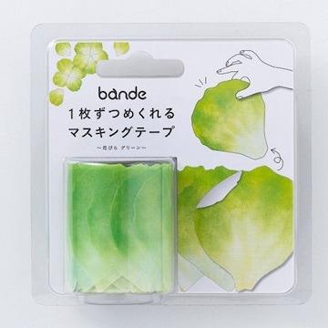 【新品】マスキングテープ*綺麗!グリーンの花びら(大)