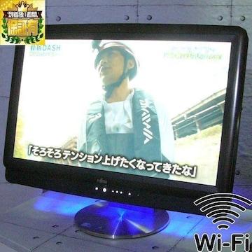 地デジ,BS,CS 3波 BD視聴可能 無線LAN WEBカメラ