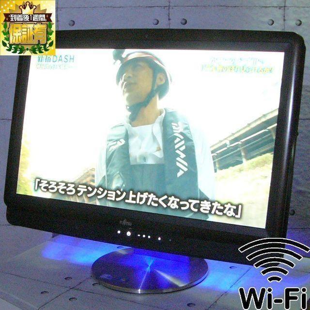 地デジ,BS,CS 3波 BD視聴可能 無線LAN WEBカメラ  < PC本体/周辺機器の