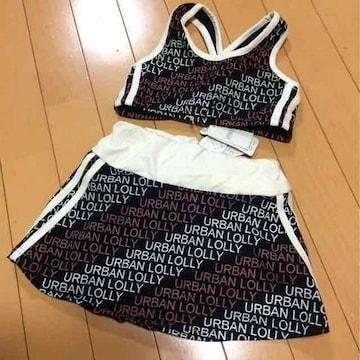 新品◆上下セット◆ロゴトップス&スカート◆110ギャルダンス