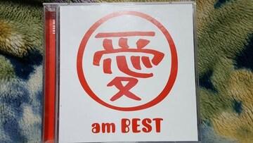 大塚愛 愛 am BEST CD+DVD 2枚組ベスト