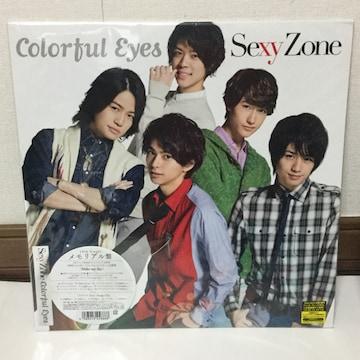 Sexy Zone カラフルEyes CD+DVD メモリアル盤