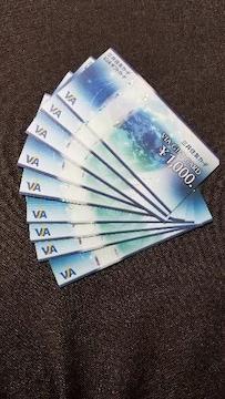 モバペイ対応 VJA VISA 商品券 ギフトカード 9000円分
