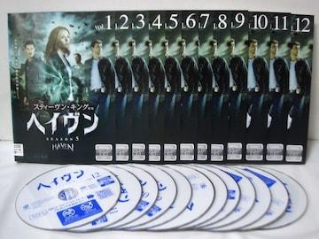 ヘイヴン シーズン5 全12巻 レンタルUP [DVD]