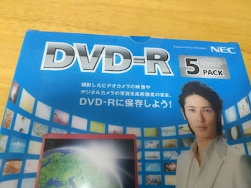 NEC品 DVD-R◆5パック◆二個セットで◆新品未使用品です!