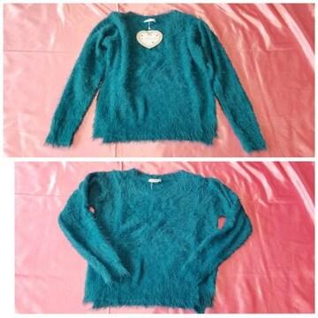 ターコイズブルー暖か可愛いVネック長袖シャギーニットセーター
