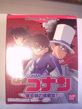 WS 名探偵 コナン 未使用品