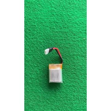 ドローン Q2予備バッテリー 200mAH 専用バッテリー 安い