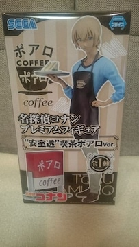 未開封コナン 喫茶 ポアロ バーボン フィギュア ミニ降谷零 付き